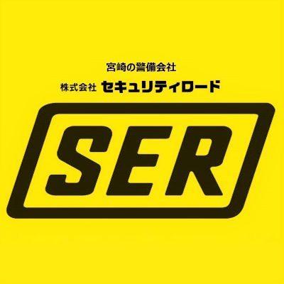 株式会社セキュリティロードのロゴ