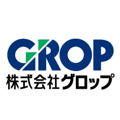 株式会社グロップのロゴ