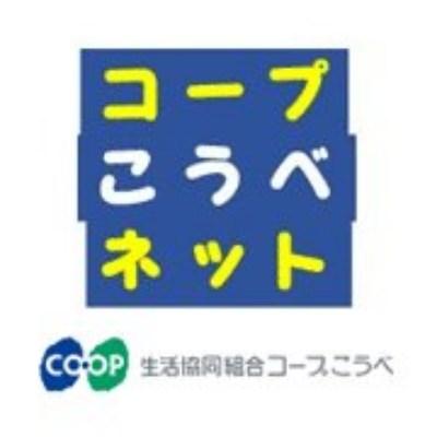 生活協同組合コープこうべのロゴ