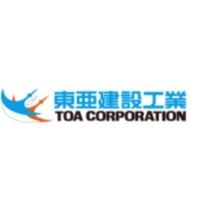 東亜建設工業株式会社のロゴ