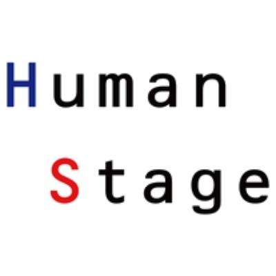 ヒューマンステージ株式会社のロゴ