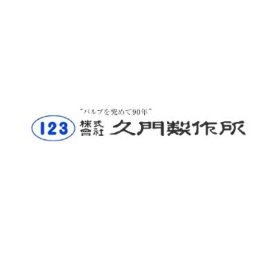 株式会社久門製作所のロゴ