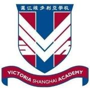 Victoria Shanghai Academy logo