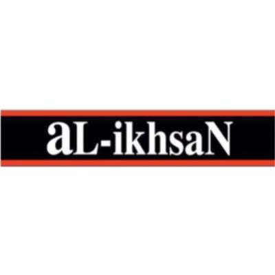 Al-Ikhsan Sports Sdn Bhd logo