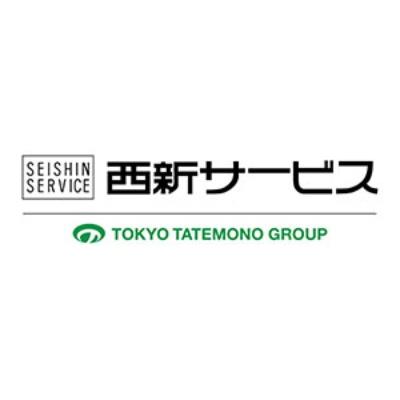 西新サービス株式会社のロゴ