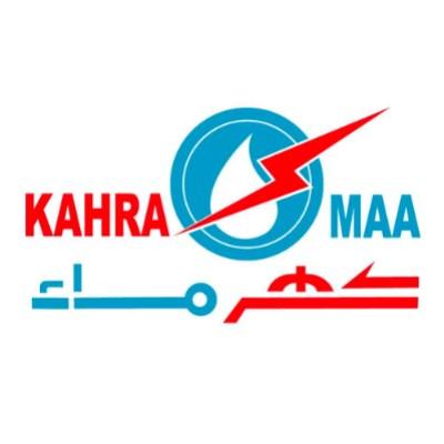 KAHRAMAA logo