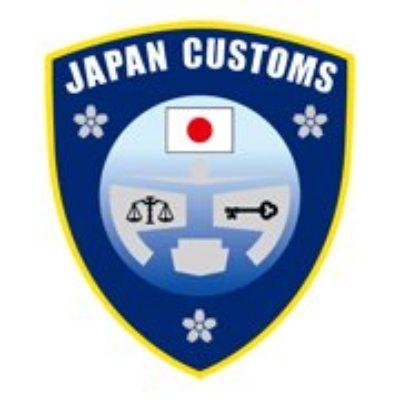 財務省 税関のロゴ