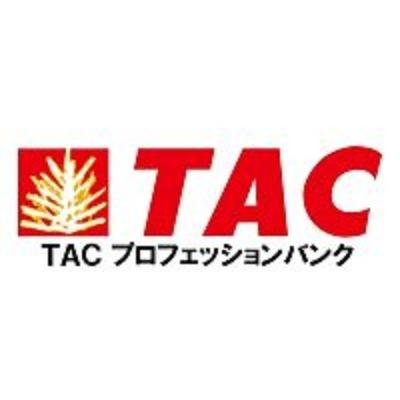 株式会社TACプロフェッションバンクのロゴ