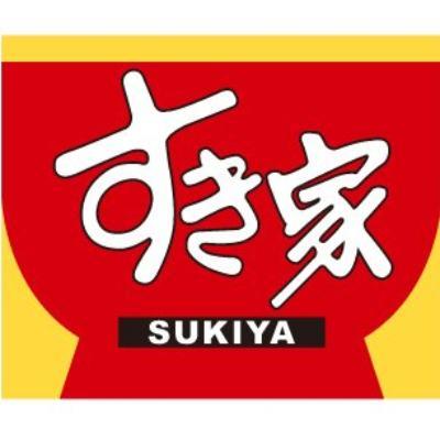 株式会社 すき家本部のロゴ