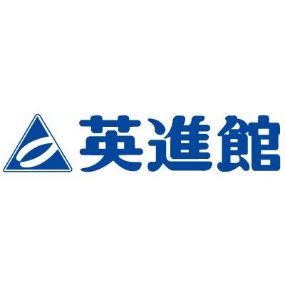 英進館株式会社のロゴ