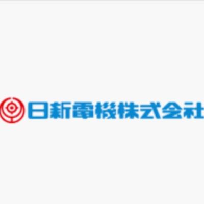 日新電機のロゴ