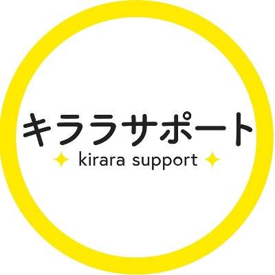 株式会社モード・プランニング・ジャパンのロゴ