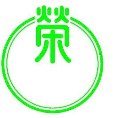 栄養食株式会社のロゴ