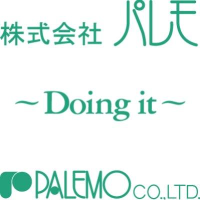 株式会社パレモのロゴ