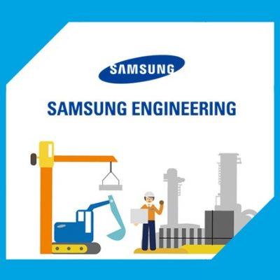 삼성엔지니어링 logo