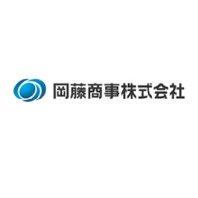 岡藤商事株式会社のロゴ