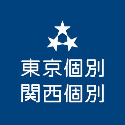 東京個別指導学院のロゴ