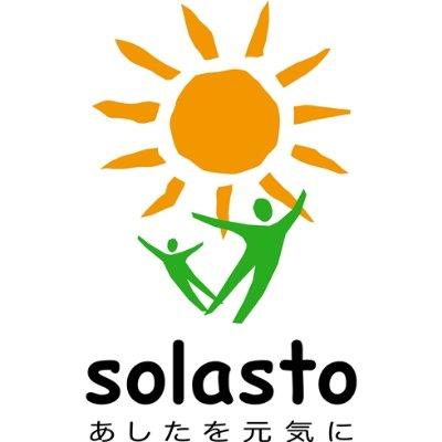 株式会社ソラストのロゴ