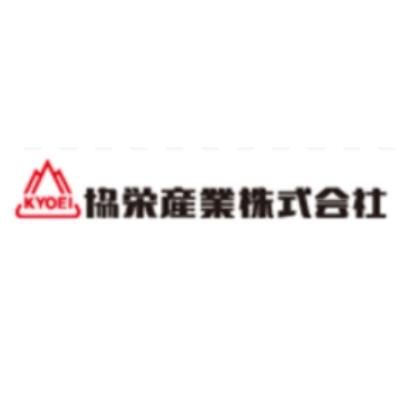 協栄産業のロゴ