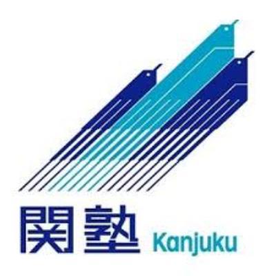 株式会社関塾のロゴ
