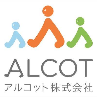 アルコット株式会社のロゴ