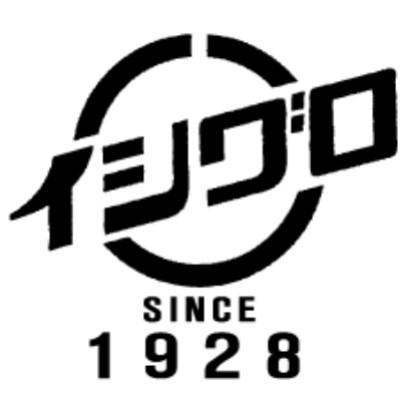 石黒商事株式会社のロゴ