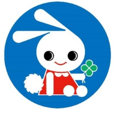 株式会社西松屋チェーンのロゴ