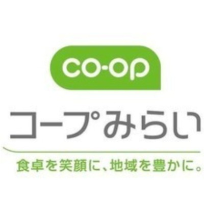生活協同組合コープみらいのロゴ