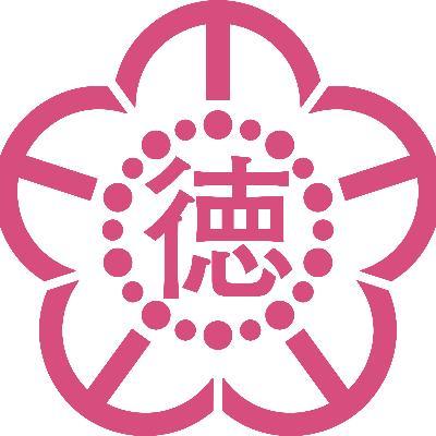 社会福祉法人 徳心会のロゴ