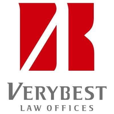 ベリーベスト法律事務所のロゴ