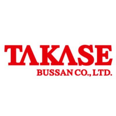 高瀬物産株式会社のロゴ