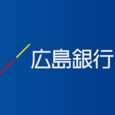 株式会社広島銀行のロゴ