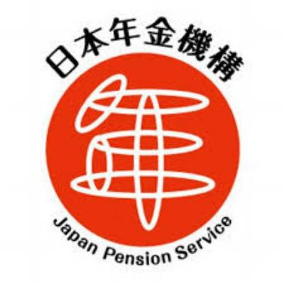 日本年金機構のロゴ