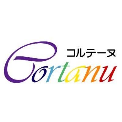 株式会社コルテーヌのロゴ