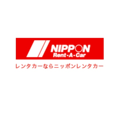 ニッポンレンタカーのロゴ