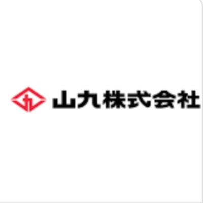 山九株式会社のロゴ