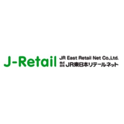 株式会社JR東日本リテールネットのロゴ