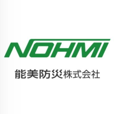 能美防災株式会社のロゴ