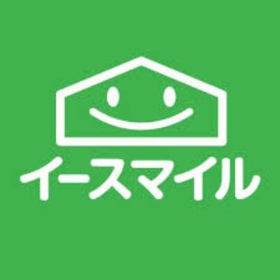 株式会社  イースマイルのロゴ
