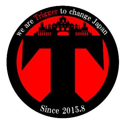Trigger株式会社のロゴ