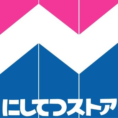 株式会社西鉄ストアのロゴ