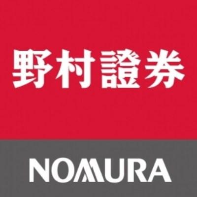 野村證券株式会社のロゴ