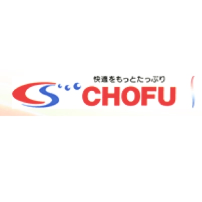 株式会社 長府製作所のロゴ