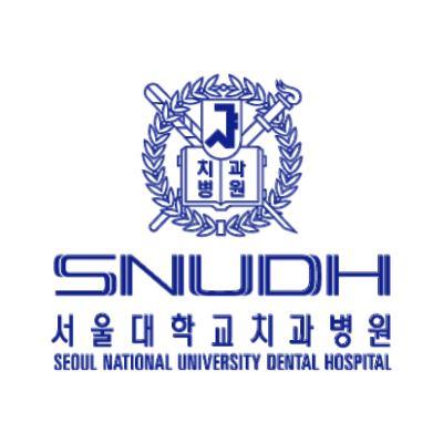 서울대학교치과병원 logo