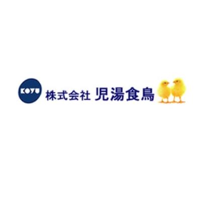 株式会社児湯食鳥のロゴ