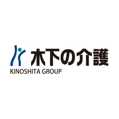株式会社木下の介護のロゴ