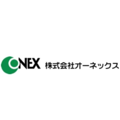 株式会社オーネックスのロゴ