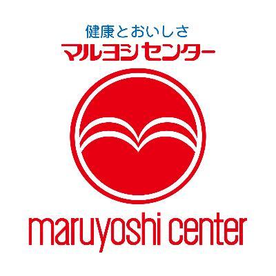 株式会社マルヨシセンターのロゴ