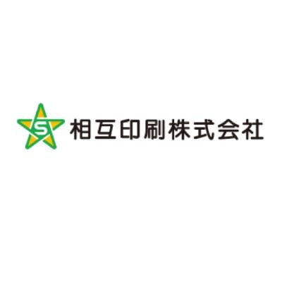 相互印刷株式会社のロゴ