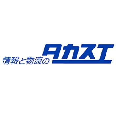 高末株式会社のロゴ